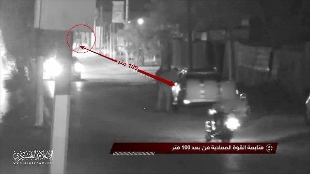 קטעים מהסרטון שחמאס פרסם מהמבצע של סא