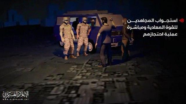 חילוץ הכוח הישראלי שנפגע  ()