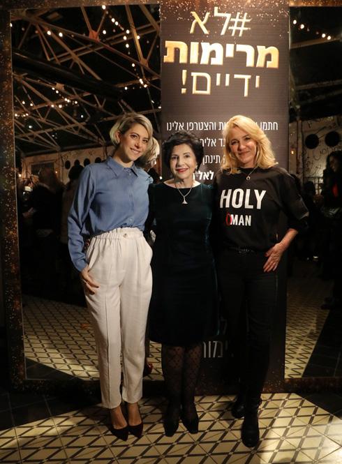 """מרים נופך מוזס העורכת האחראית של מגזין """"לאשה"""", מיה דגן ודפנה לוסטיג (צילום: דנה קופל)"""