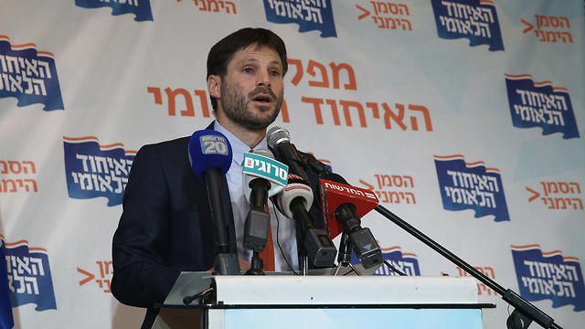 Bezalel Smotrich is elected head of Tkuma Party 2019 (Photo: Ohad Zwigenberg)