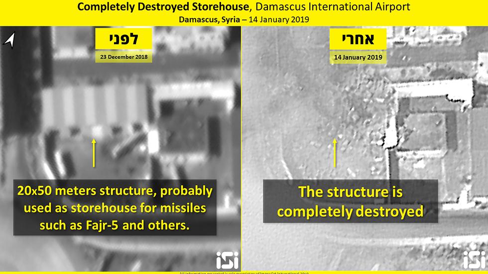 תוצאות תקיפת נמל התעופה הבינלאומי בדמשק סוריה, בו היה מחסן תחמושת איראני- לפני ואחרי  (צילום: www.imagesatintl.com)