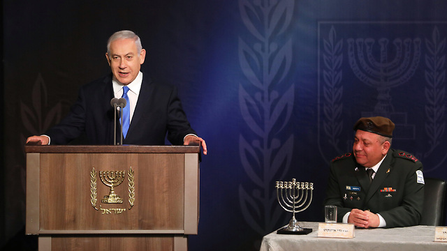 IDF chief Aviv Kochavi's swearing in ceremony (Photo: Reuters)