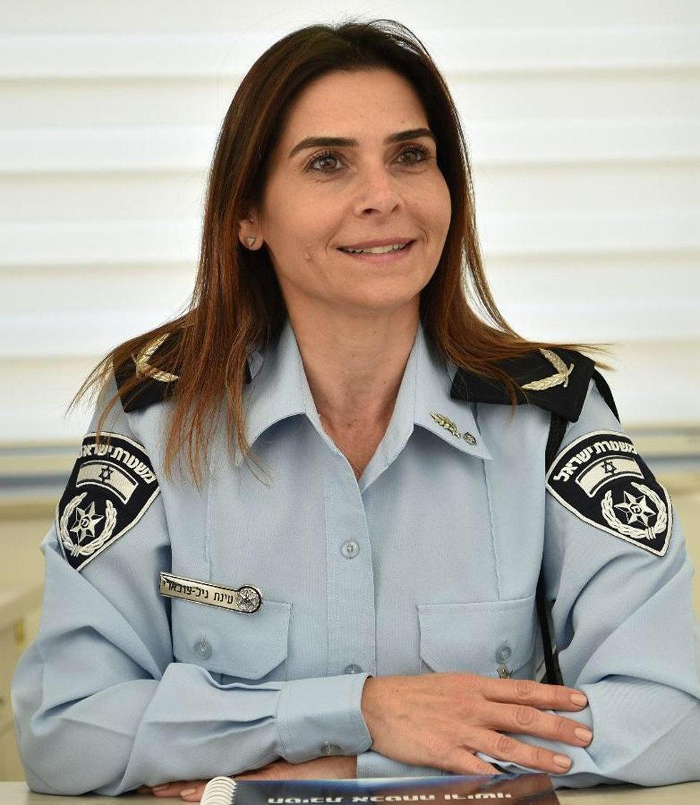 תנ״צ עינת גיל צובארי משטרת ישראל (צילום: דוברות המשטרה)
