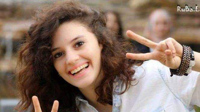 Aiia Maasarwe (Photo: Family album)