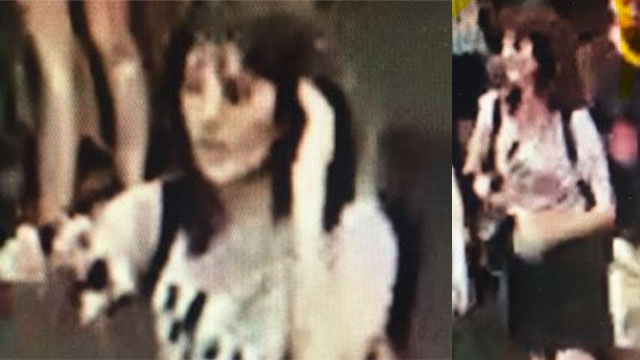Footage of the victim released by the police (Photo: Victoria Police, Australia)