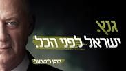 צילום: מפלגת חוסן לישראל