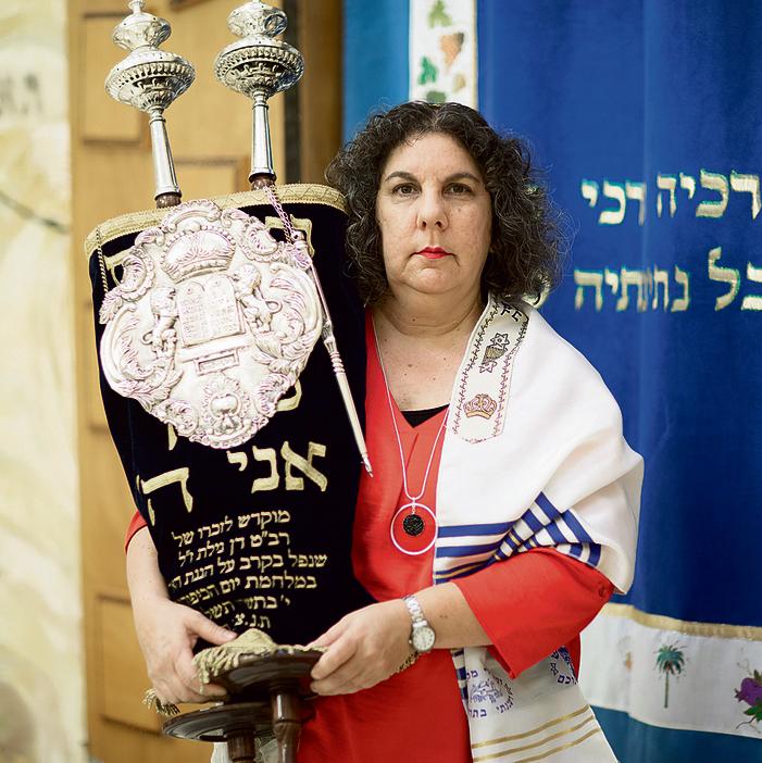 Rabbi Galia Sadan (Photo: Tal Shachar)