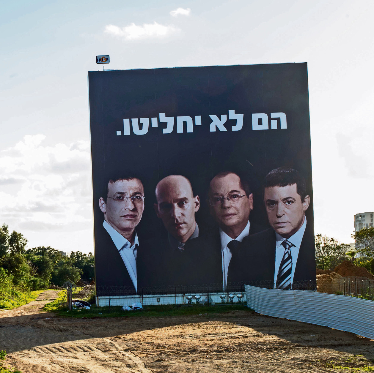 Billboard with photos of Israeli journalists and the tagline 'They will not decide'