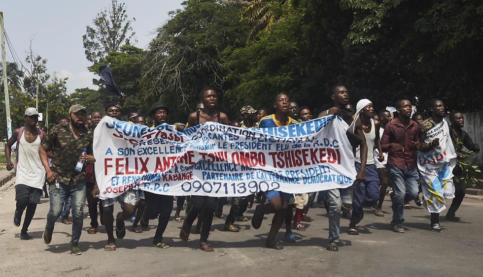Граждане Конго. Фото: ЕРА