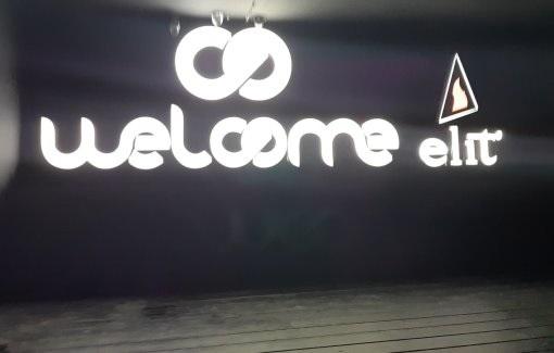 """Добро пожаловать, но не всем: клуб """"Камино"""" в Реховоте. Фото: личный архив"""