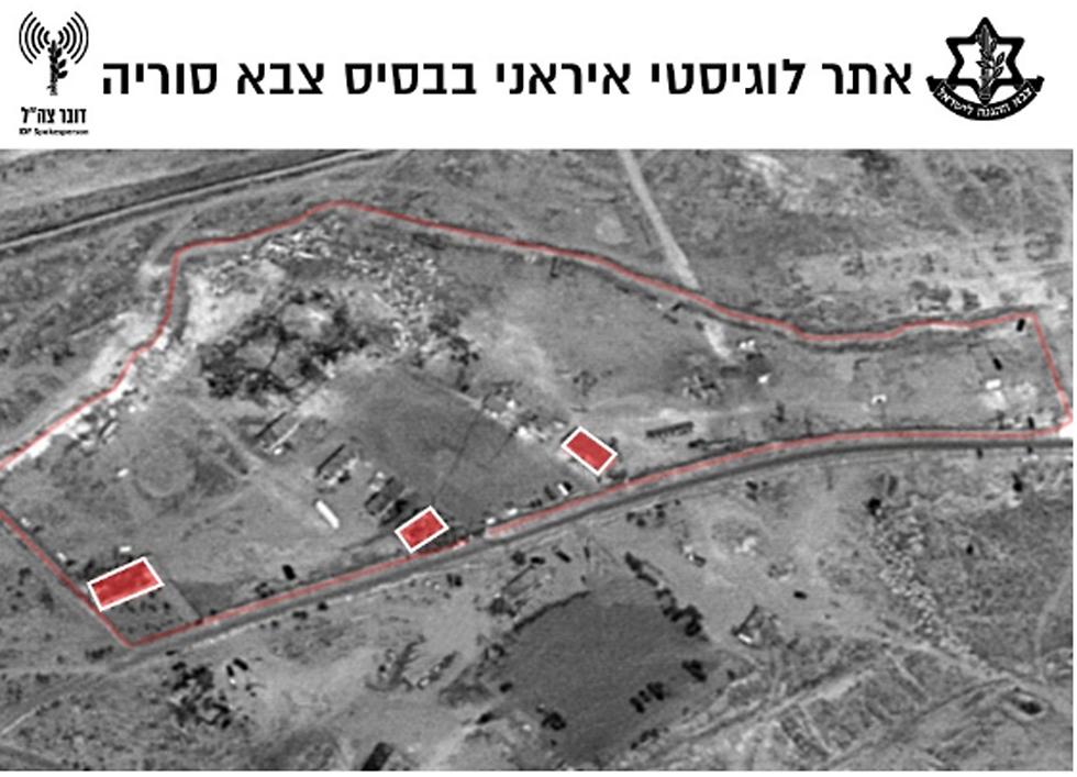 אתר איראני בדמשק שצה