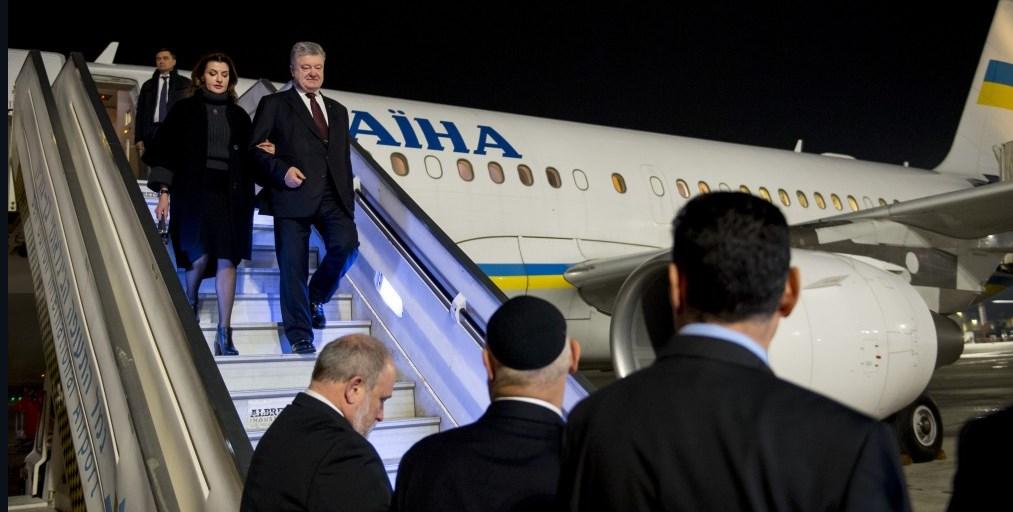 Прибытие президента Украины Петра Порошенко в Израиль. Фото: Михаил Марков, пресс-служба президента Украины