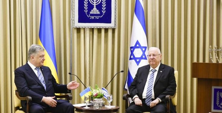 Фото: Михаил Марков, пресс-служба президента Украины