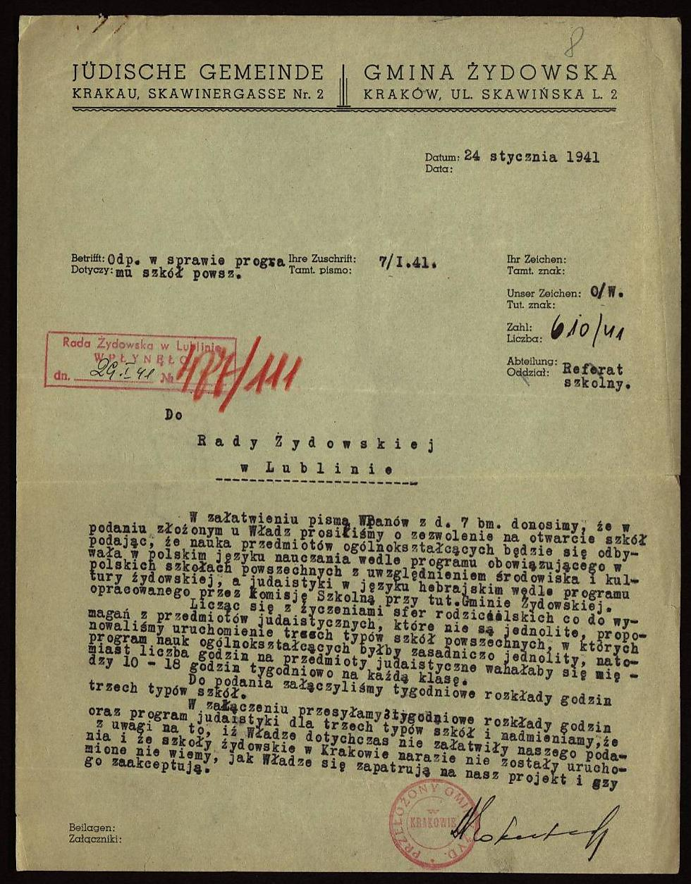 Document from Lublin ghetto (Photo: Courtesy of Shem Olam)