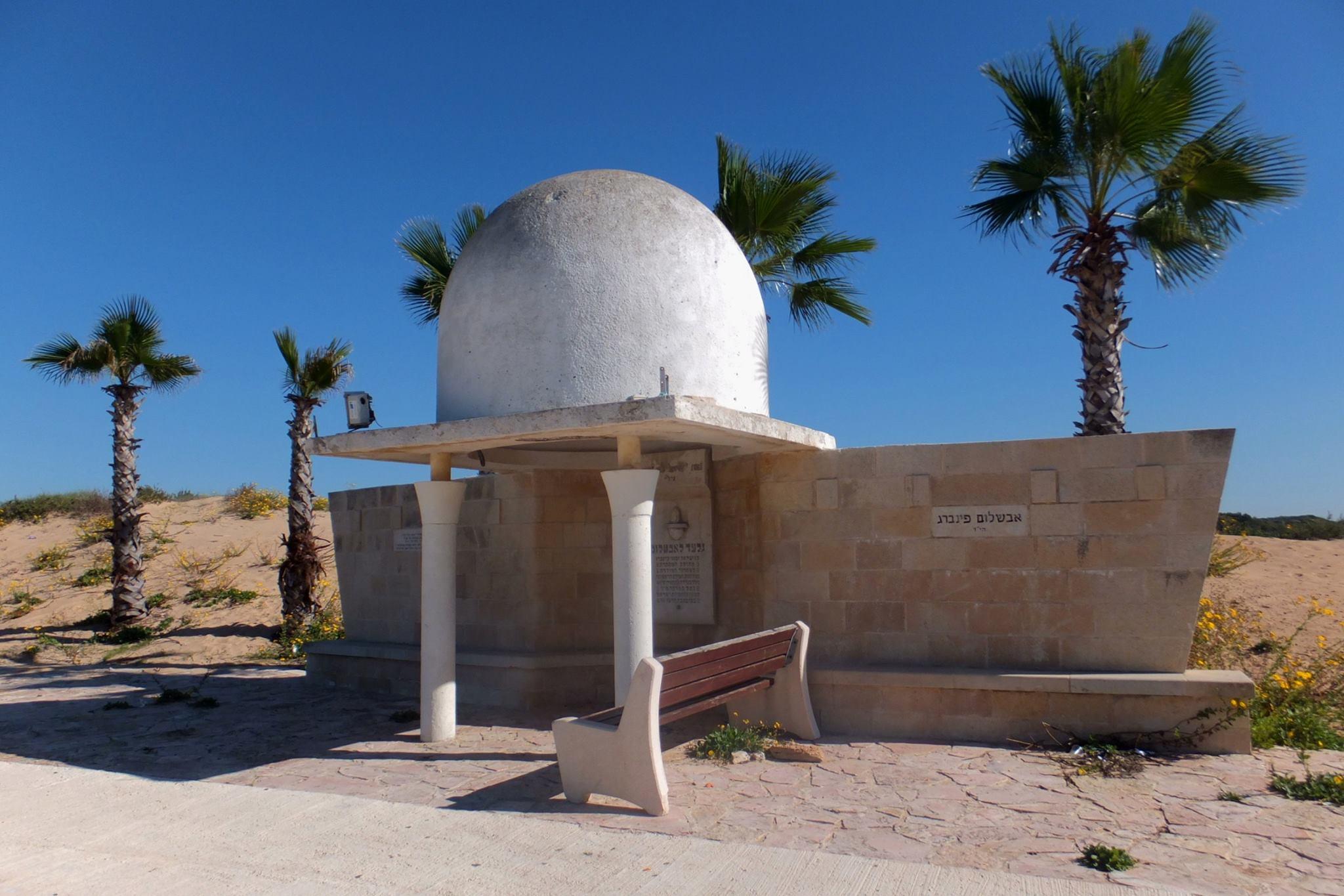 Мемориал Авшалому Файнбергу в Хадере. Фото автора