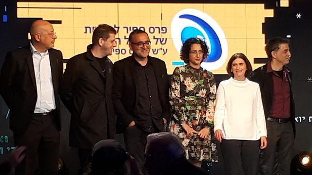 מועמדי פרס ספיר (צילום: יובל פלוטקין)