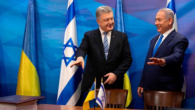 Лидеры Украины и Израиля. Фото: AFP