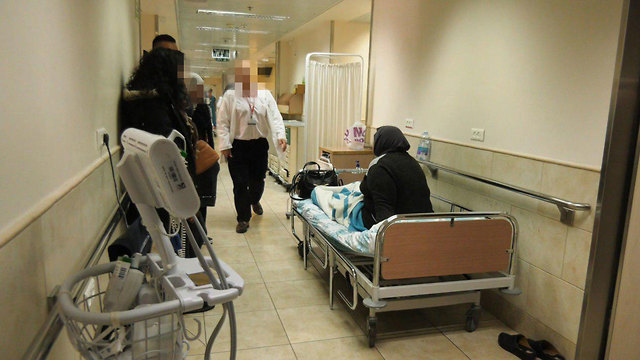 בית חולים רמב