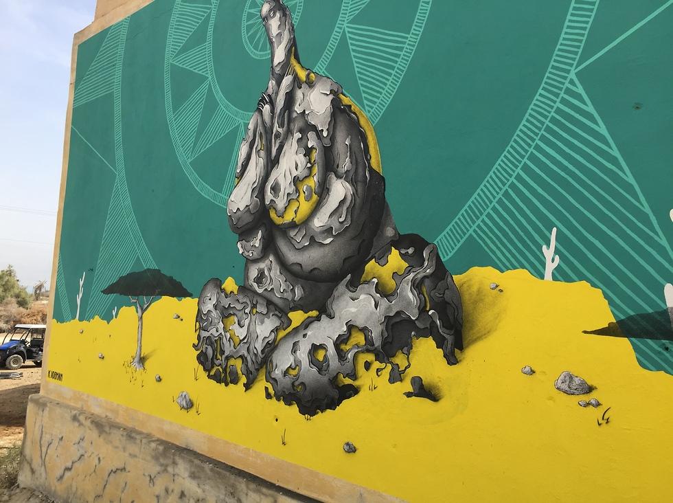 גלריה מינוס 430 בים המלח (צילום: סיגל עומר)