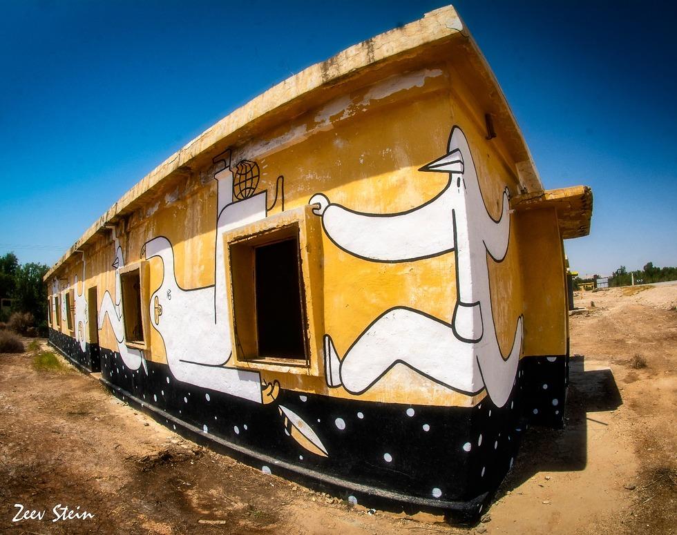 גלריה מינוס 430 בים המלח (צילום: זאב שטיין)
