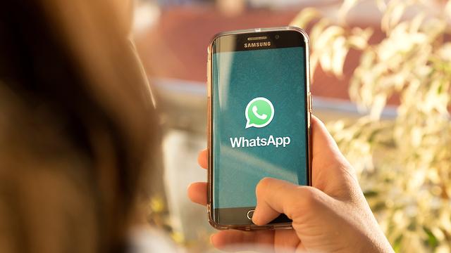 אפליקציית וואטסאפ (צילום: shutterstock)