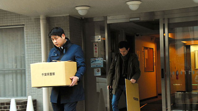ישראלים נעצרו בהונג קונג, יפן, בחשד להברחת זהב בשווי מיליונים ()