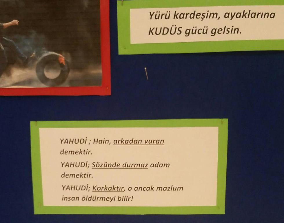 Anti-Jewish slogan at a Turkish elementary school