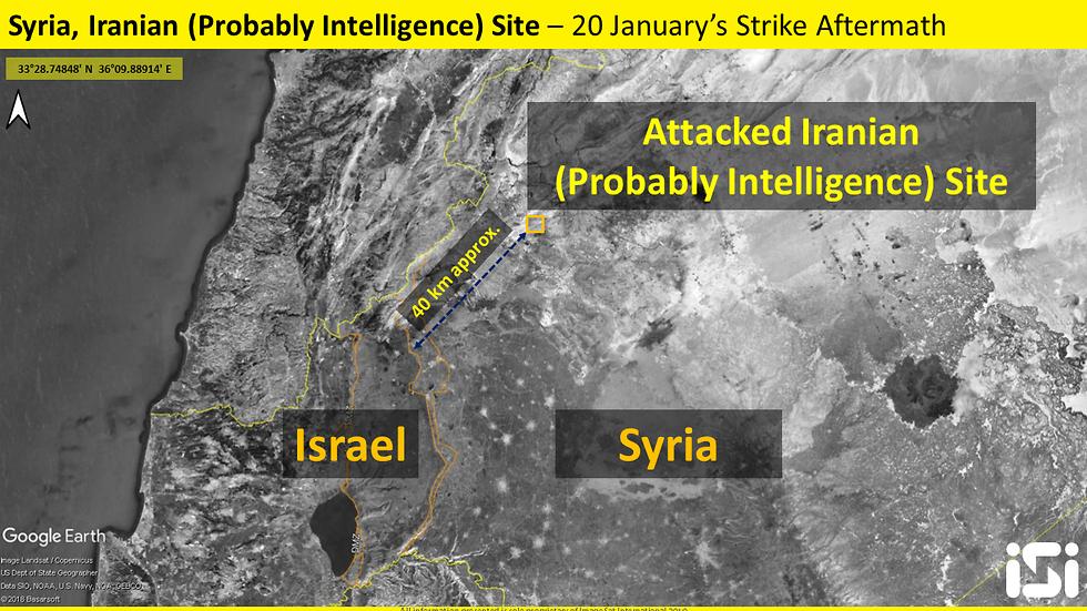 (Photo: ImageSat International  ISI)