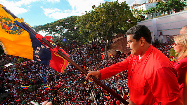 Venezuelan President Nicolas Maduro at a support rally in Caracas (Photo: AFP)