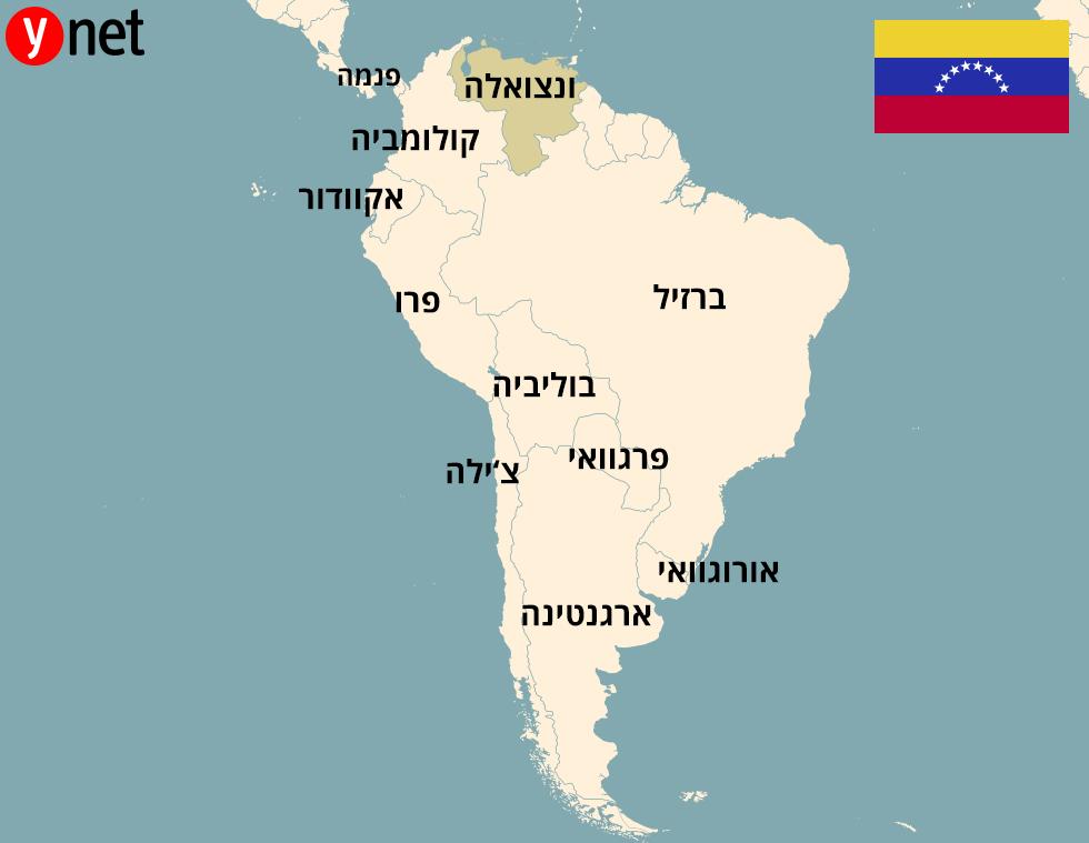 מפה דרום אמריקה ונצואלה ()