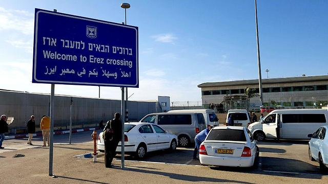 The Erez crosspoint at the Gaza Strip border (Photo: Roee Idan)