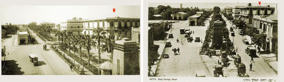 """זה היה בניין משרדים מהודר, שביסס את האזור המסחרי והציבורי בקו התפר שבין יפו העתיקה לת''א החדשה (צילום: מתוך תיק תיעוד בית השק""""ם - אמנון בר אור טל גזית אדריכלים בע""""מ)"""