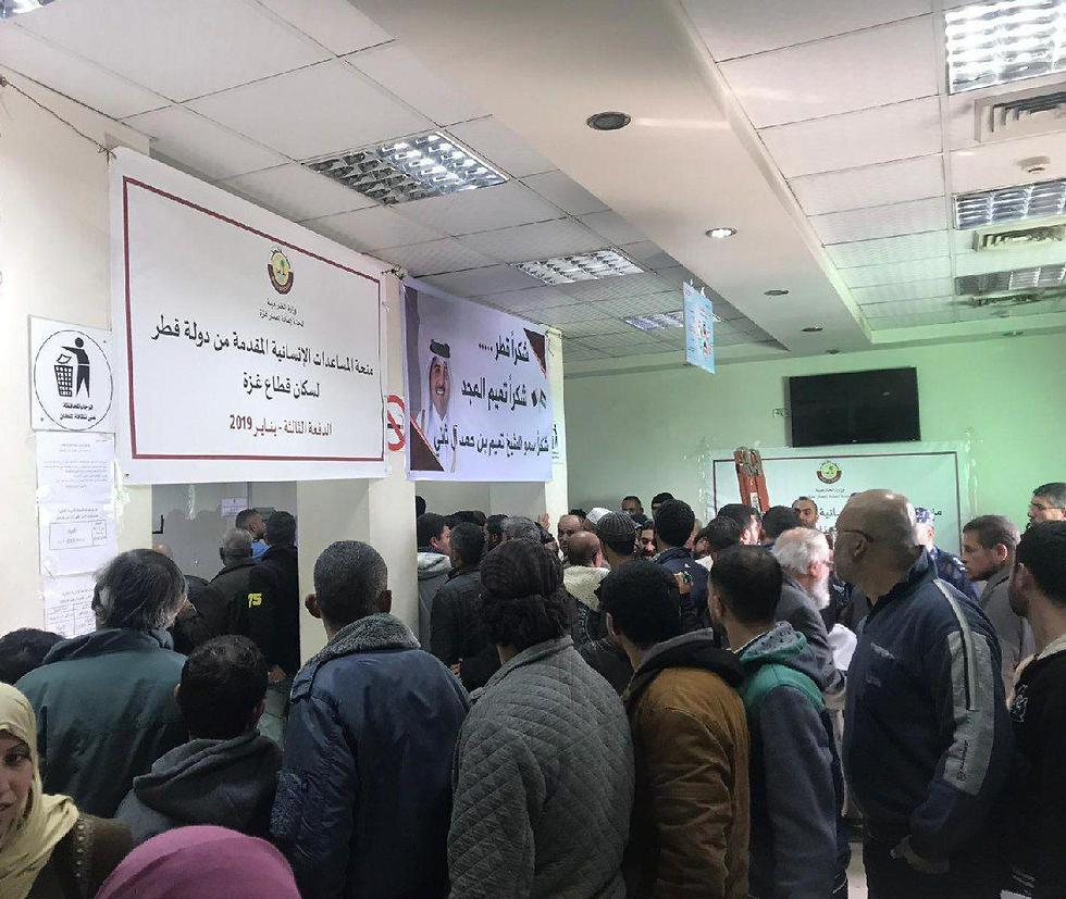 Palestinians in Gaza queue for funds donated by Qatar