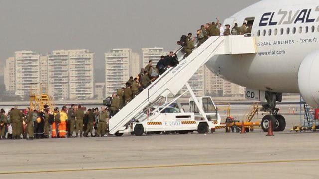 IDF search and rescue team heading for Brazil (Photo: IDF Spokesperson's Unit)