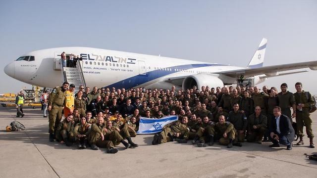 The Israeli delegation sets off for Brazil (Photo: IDF Spokesperson's Unit) (Photo: IDF Spokesperson's Unit)