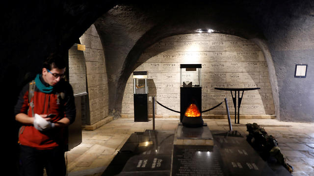 The Chamber of the Holocaust