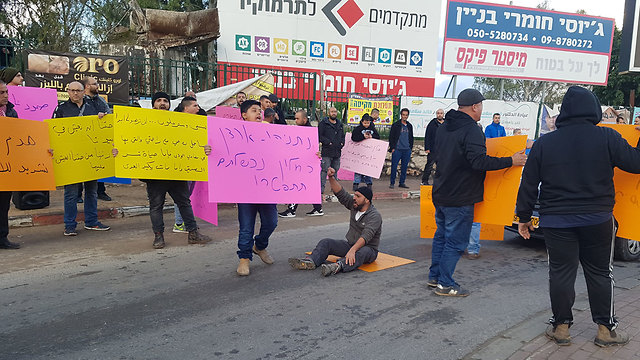 Demonstration against house demolitions in the city of Qalansawe January 2019