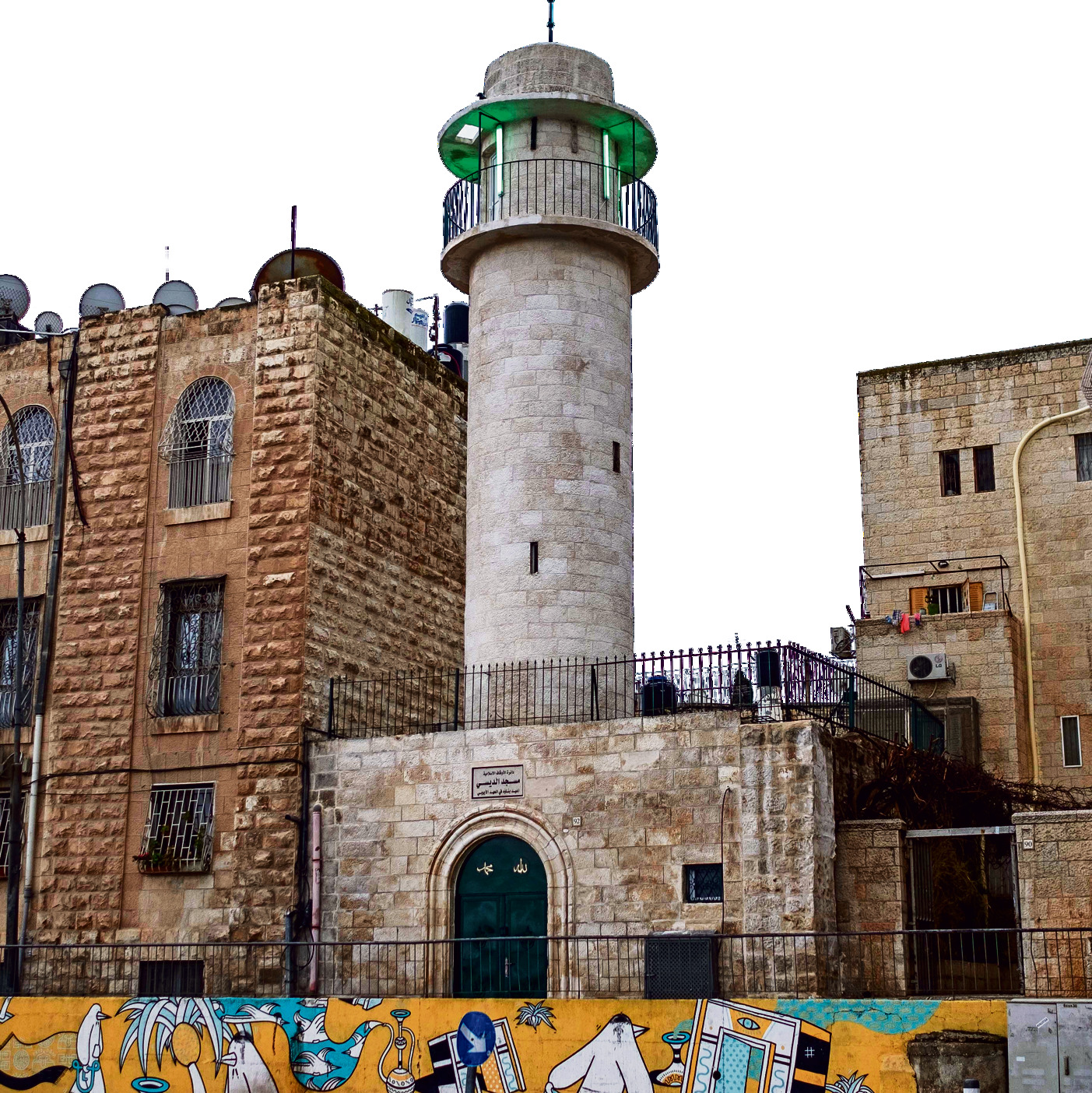 Al-Disi Mosque in Jerusalem's Old City