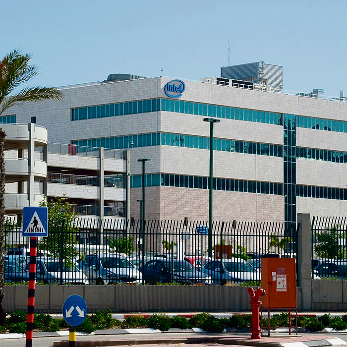 The current Intel compound in Kiryat Gat