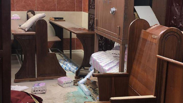 Kiryat Yovel break-in