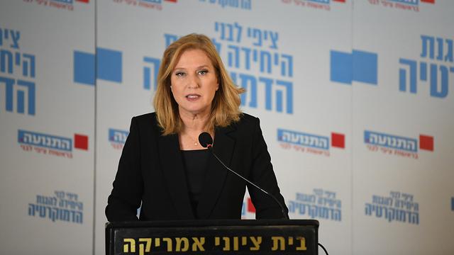 Hatnuah leader Tzipi Livni (Photo: Yair Sagi)