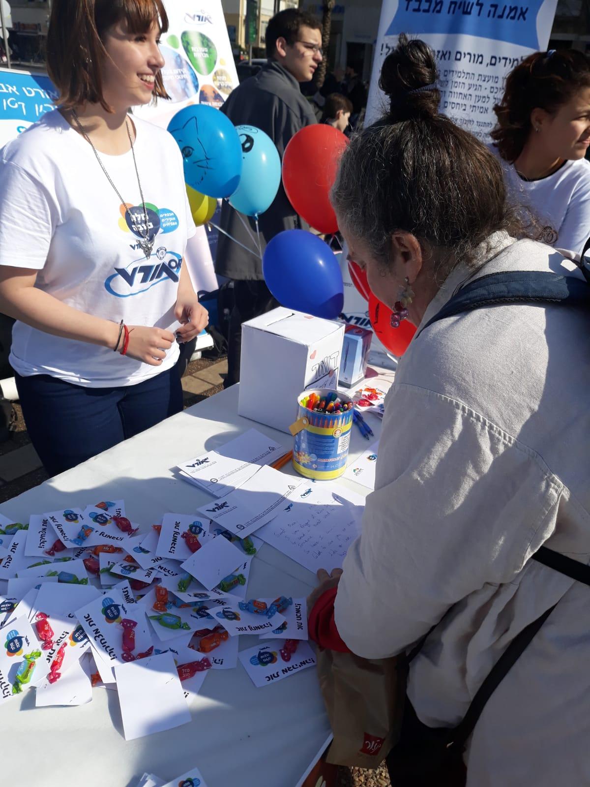 שולחים מכתבים חיוביים ביום המילה הטובה, כיכר רבין (צילום: באדיבות רשת אורט)