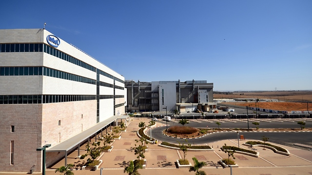 The Intel plant in Kiryat Gat
