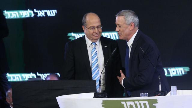 משה בוגי יעלון ובני גנץ חוסן לישראל בחירות 2019 (צילום: מוטי קמחי)
