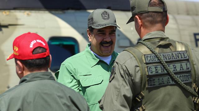 נשיא ונצואלה ניקולס מדורו (צילום: EPA)