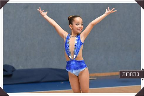"""לחצו על התמונה: המתעמלת האמנותית הדר הרשטיק, בת ה-7: """"חולמת להיות אלופת עולם"""""""
