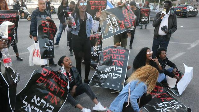 מחאת יוצאי אתיופיה הפגנה (צילום: מוטי קמחי )