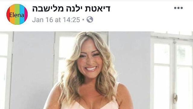ליהי גרינר בקמפיין של ילנה מלישבה ()