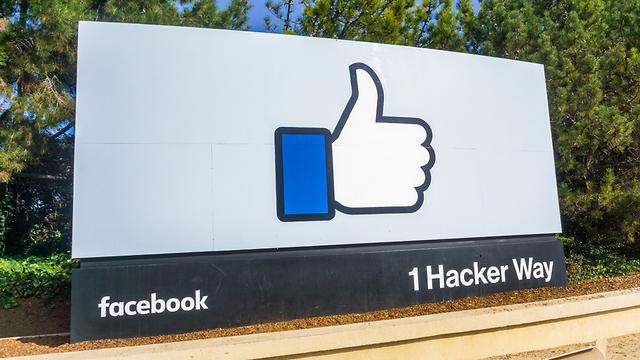 מטה פייסבוק (צילום: shutterstock)