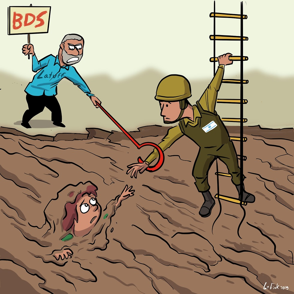 Карикатура Ури Финка